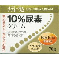 メディータム 10%尿素クリーム 70g