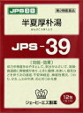 JPS漢方顆粒-39号 12H