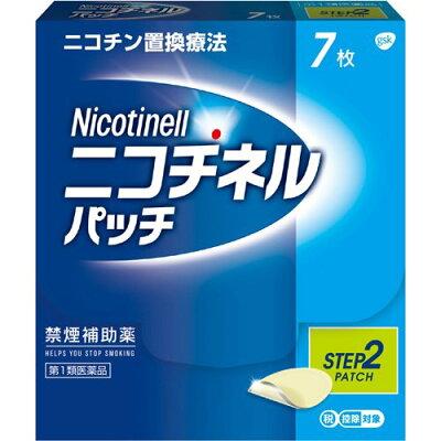 ニコチネル パッチ 10(セルフメディケーション税制対象)(7枚入)