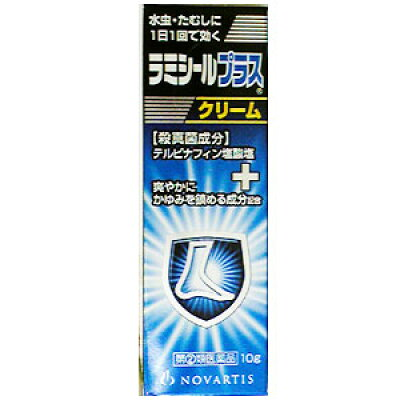 ラミシールプラス クリーム(セルフメディケーション税制対象)(10g)