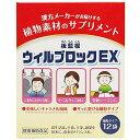松浦 ウィルブロックEX 12袋