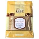 ほうじ ハトムギ茶(12g*20袋入)