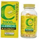 ビタミンC錠「FS」 300錠