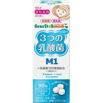 ビーンスタークマム 3つの乳酸菌 M1(22.5g)