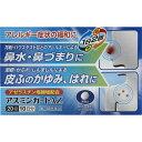 アスミンガードAZ鼻炎錠20錠(第2類医薬品)