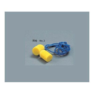 スリーエムヘルスケア 3M 3111101 耳栓 E-A-Rクラシック ひも付き 311-1101 373-9597