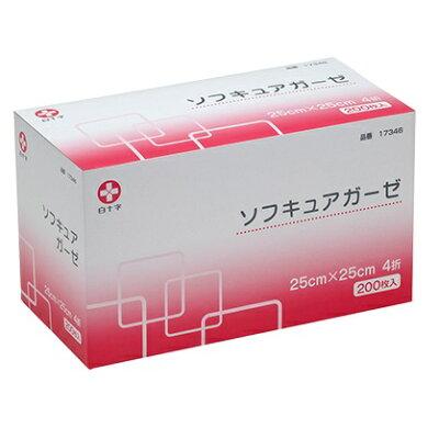 ソフキュアガーゼ 25cm*25cm 医療用不織布 4折(200枚入)