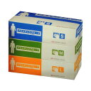 株式会社メディセオプラスチックグローブパウダーフリーSサイズ 100枚入×3300枚