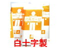 白十字製 尺角ガーゼ(テトラーゼ) No.3 30cm×30cm 8折 150枚
