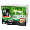 メタプロ 青汁(30袋入)