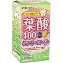 井藤漢方製薬 葉酸400 Ca Feプラス 30g