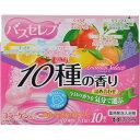 バスセレブ 10種の香り 詰め合わせ アロマセレクト 10錠(10種類×各1錠)