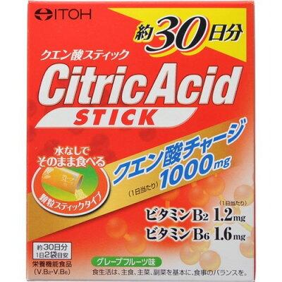 クエン酸スティック 30日分(60袋入)