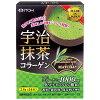 井藤漢方製薬 宇治抹茶コラーゲン 35g