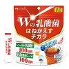 井藤漢方製薬 Wの乳酸菌 はねかえすチカラ 1.5X20