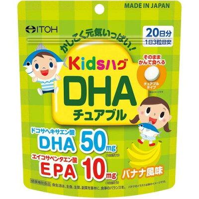 キッズハグ DHA 60g(1000mg*60粒入)