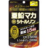 井藤漢方製薬 亜鉛マカ+シトルリン 60粒