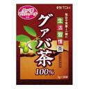 グァバ茶100%(3g*30包)