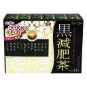 井藤漢方製薬 黒減肥茶 33袋 8gX33袋