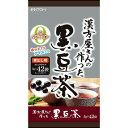 漢方屋さんの作った黒豆茶(5g*42袋入)
