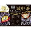 井藤漢方製薬 極の黒減肥茶 30袋 312g