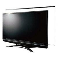 ニデック 液晶テレビ保護パネル40V 反射防止付レクアガード C2ALG9204002080