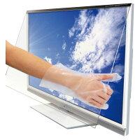 ニデック 液晶テレビ保護パネル58V 反射防止付レクアガード C2ALGC205802141