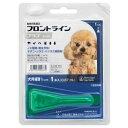 【動物用医薬品】フロントラインプラス 犬用 S 5~10kg未満(1本入)
