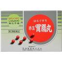 赤玉胃腸丸 8包