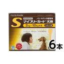 フジタ製薬 マイフリーガード犬用 2kg~10kg未満 S 6本入