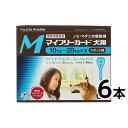 マイフリーガード犬用 10kg~20kg未満 M 6本入