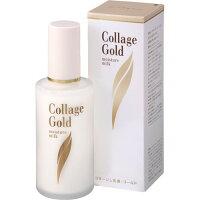 コラージュ乳液-ゴールドS(100mL)
