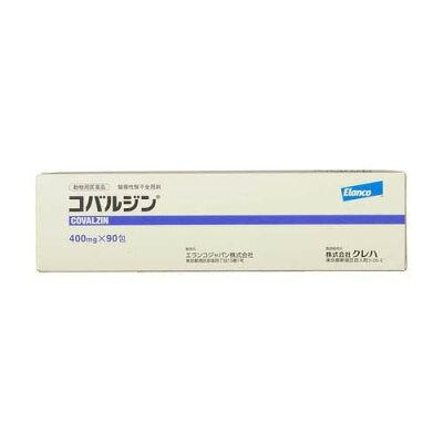 【動物用医薬品】猫用 コバルジン(90包入)