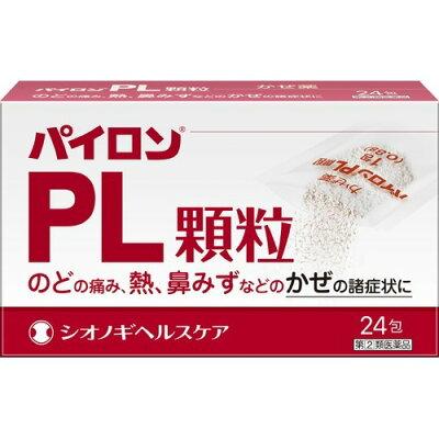 パイロンPL顆粒(24包)