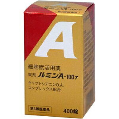 錠剤ルミンA-100γ 400錠