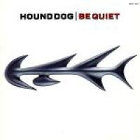 Be Quiet/CD/MCD-1001