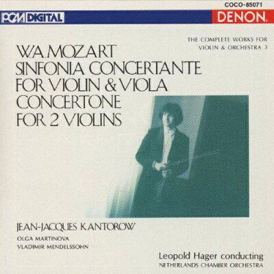 バイオリンとオーケストラのための作品全集3/CD/COCO-85071