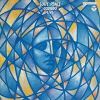 平和組曲~CD文庫1500/CD/COCA-12374