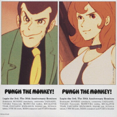 PUNCH THE MONKEY!Lupin the 3rd;The 30th Anniversary Remixes ルパン三世 30周年記念リミックス集/CD/COCA-15143