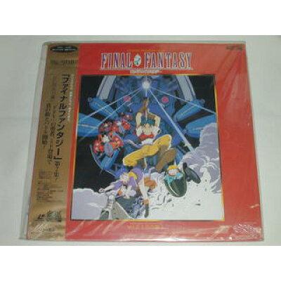 ファイナルファンタジ-Vol.2 炎の章 邦画 COLC-3102
