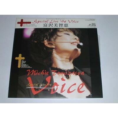 VOICE 邦画 COLC-3158