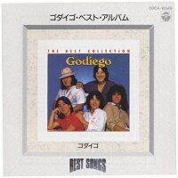 ゴダイゴ・ベスト・アルバム/CD/COCA-10349