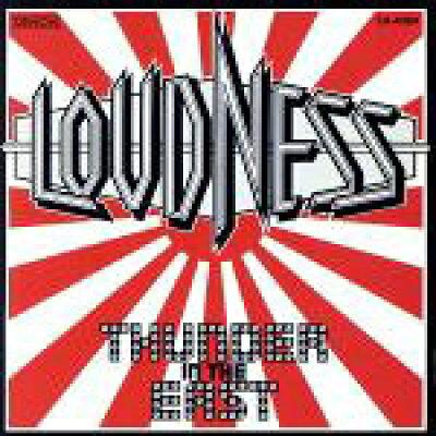 サンダーインジイースト /LOUDNESS