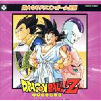 ドラゴンボールZ ゲームミュージック「偉大なるドラゴンボール伝説」/CD/COCC-13661