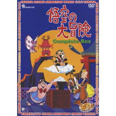 悟空の大冒険 Complete BOX/DVD/XT-2682