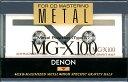 デノン MG-X100