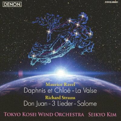 ダフニスとクロエ/サロメ/CD/COCQ-85051