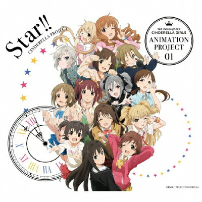 THE IDOLM@STER CINDERELLA GIRLS ANIMATION PROJECT 01 Star!!(初回限定盤)/CDシングル(12cm)/COZC-1027