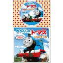 コロちゃんパック きかんしゃトーマスとなかまたち/CD/COCZ-1137