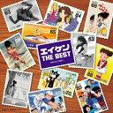 エイケン THE BEST/CD/COCX-39255
